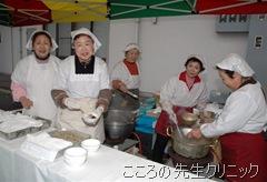 小中島婦人会の団子汁