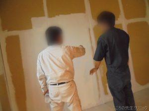 1Fスタジオの壁塗り講習