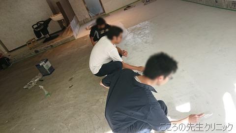 DSC_4930 - ぼかし