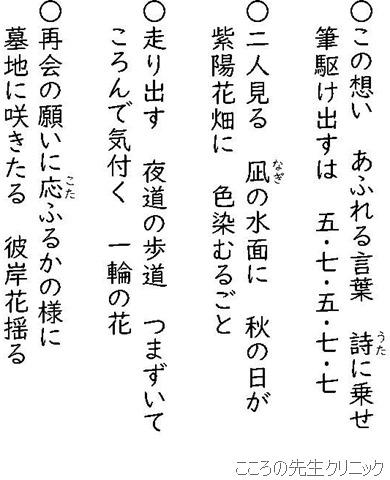 H30短歌集(抄)
