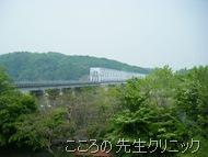 国境にかかる橋