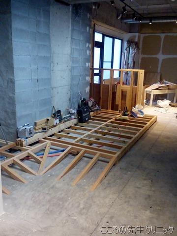 1階シャンプー台