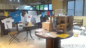 1F スタジオの製作状況 シャンプー台の設置準備