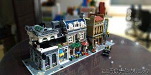 レゴブロックを用いた就労支援