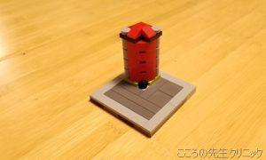 レゴブロックを用いた就労支援「オリジナルキットの企画」