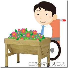 【4月18日(土)】園芸療法~野菜と花の植付け~