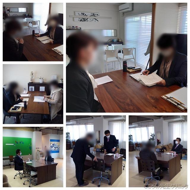 【4月2日(木)】 産業医面談・復職面接模試の報告