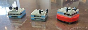 レゴで創るコロナ後の理想都市3